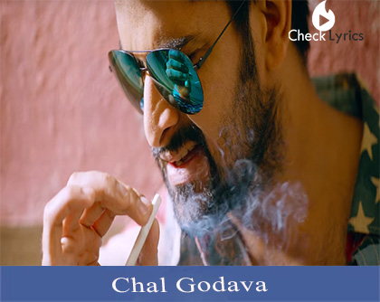 Chal Godava Song Lyrics