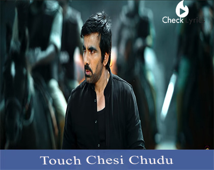 Touch Chesi Chudu Song Lyrics