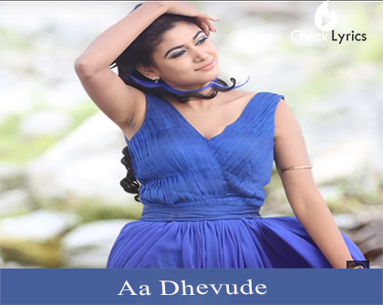 Aa Dhevude Song Lyrics