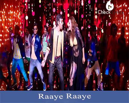 Raaye Raaye Song Lyrics