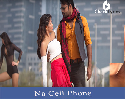 Na Cell Phone Lyrics