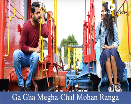 Ga Gha Megha Song Lyrics