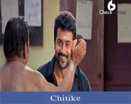 Chitike Lyrics | Gang telugu movie