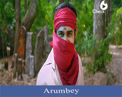 Arumbey Lyrics