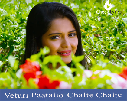 Veturi Paatallo Song Lyrics