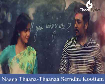 Naana Thaana lyrics