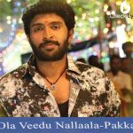 Ola Veedu Nallaala Song lyrics-Pakka