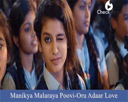 Manikya Malaraya Poovi song lyrics- Oru Adaar Love