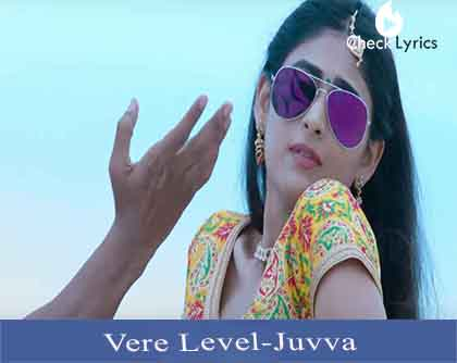 Vere Level Song Lyrics