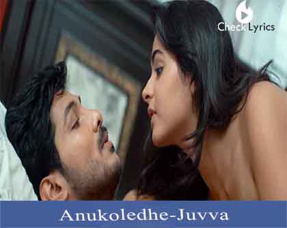 Anukoledhe Song Lyrics