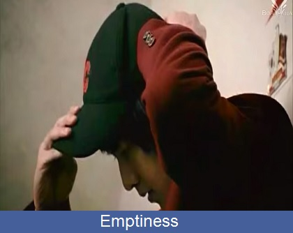 Emptiness Song Lyrics