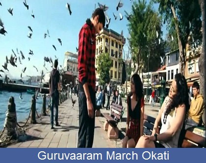 Guruvaram March Okati Song Lyrics