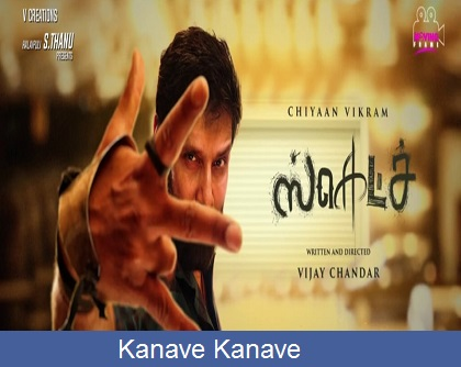 Kanave Kanave Song Lyrics