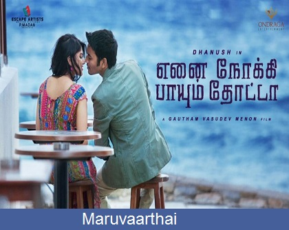 Maruvaarthai Song Lyrics