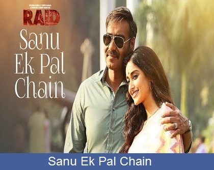 Sanu Ek Pal Chain Lyrics | Rahat Fateh Ali Khan
