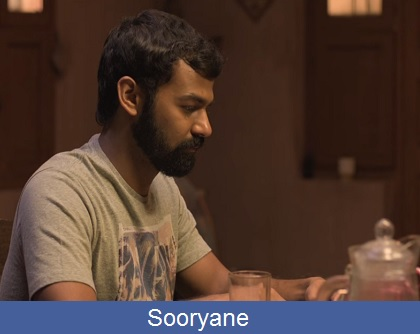 Sooryane Lyrics