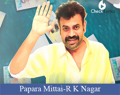 Papara Mittai Lyrics