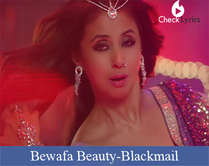 Bewafa Beauty Lyrics