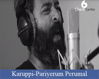 Karuppi Lyrics