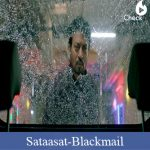 Sataasat Lyrics-Blackmail