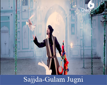 Sajjda Lyrics | Gulam Jugni