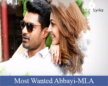 Most Wanted Abbayi Song Lyrics