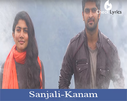 Sanjali Song Lyrics