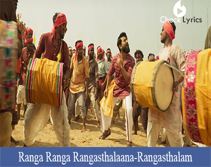 Ranga Ranga Rangasthalaana Song Lyrics