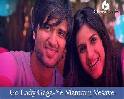 Go Lady Gaga Lyrics- Ye Mantram Vesave
