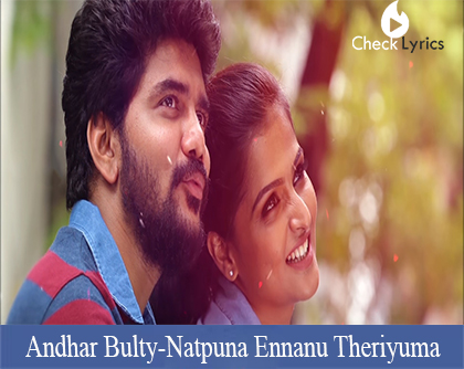 Andhar Bulty Lyrics-Natpuna Ennanu Theriyuma