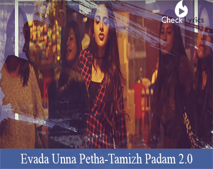 Evada Unna Petha Lyrics