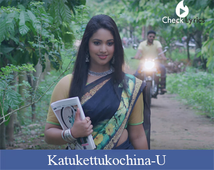 Katukettukochina Song Lyrics