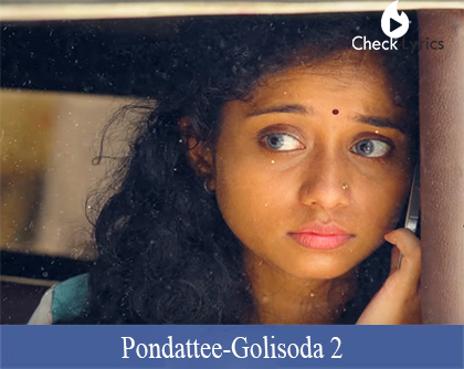 Pondattee Lyrics-Goli Soda 2