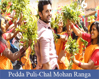 Pedda Puli Song Lyrics