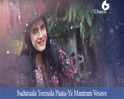 Suduraala Teeraala Paata Song Lyrics
