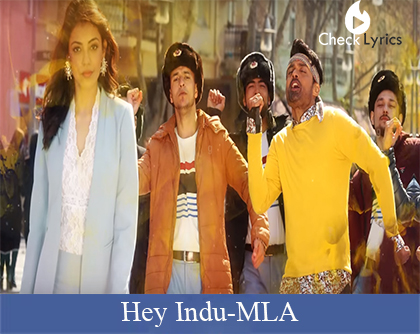 Hey Indu Song Lyrics