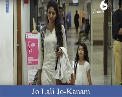 Jo Lali Jo Song Lyrics