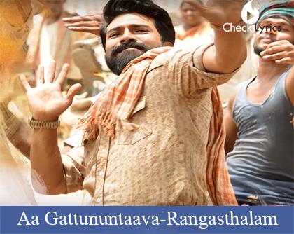Aa Gattununtaava Song Lyrics