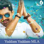 Yuddam Yuddam Lyrics-MLA