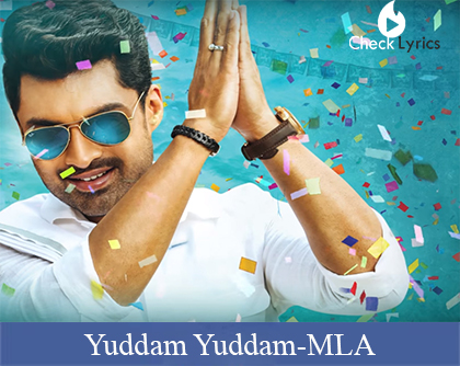 Yuddam Yuddam Song Lyrics