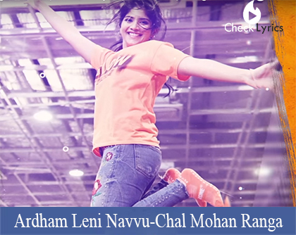 Ardham Leni Navvu Song Lyrics