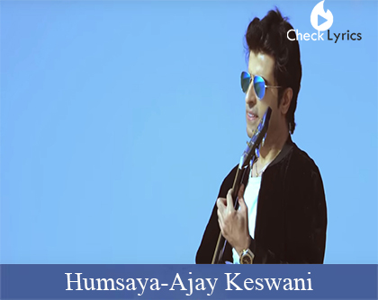 Humsaya Lyrics