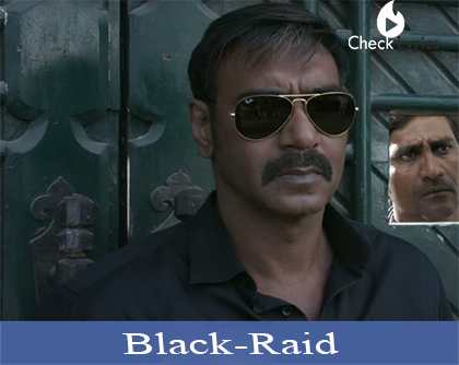 Black Lyrics (Sukhwinder Singh)