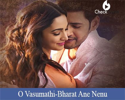 O Vasumathi Song Lyrics | Bharat Ane Nenu