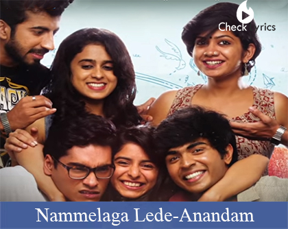 Nammelaga Lede Song Lyrics | Anandam