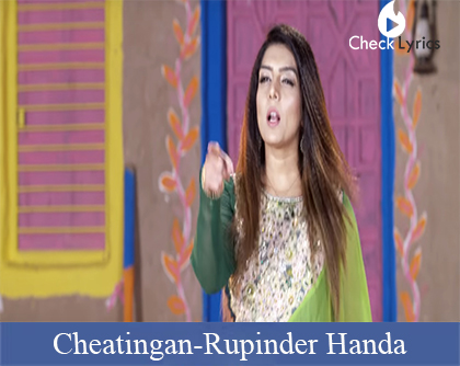 Cheatingan Lyrics | Rupinder Handa