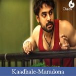 Kaadhale Lyrics-Maradona