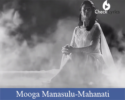 Mooga Manasulu Song Lyrics | Shreya Ghoshal | Anurag Kulkarni