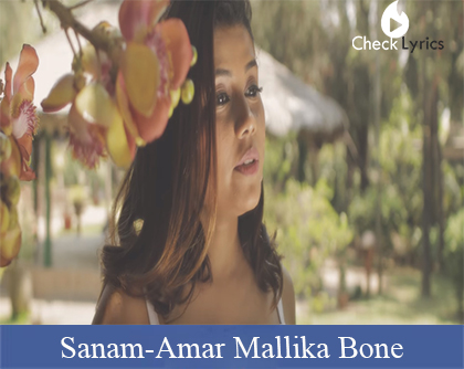 Amar Mallika Bone Lyrics