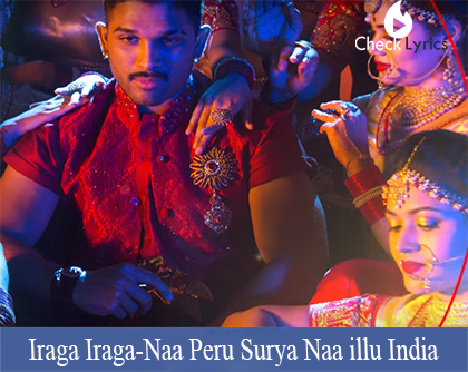IRAGA IRAGA SONG LYRICS